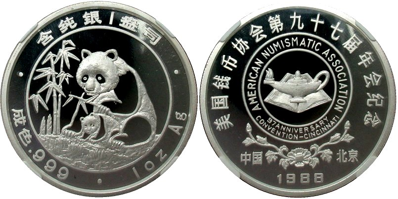 Commemorative 1988
