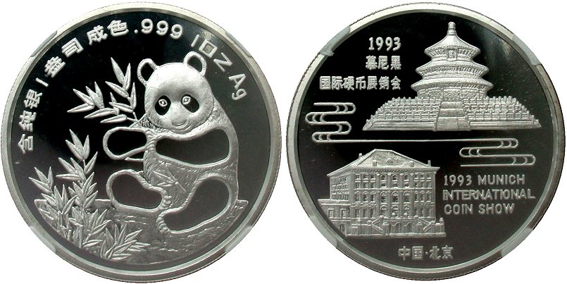 Commemorative 1993